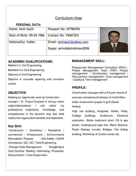 Curriculum vitae of civil engineer for construction ...