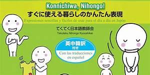 Rese U00f1a De Idiomas Aprende Japon U00e9s F U00e1cil   U00fatil Y Curioso