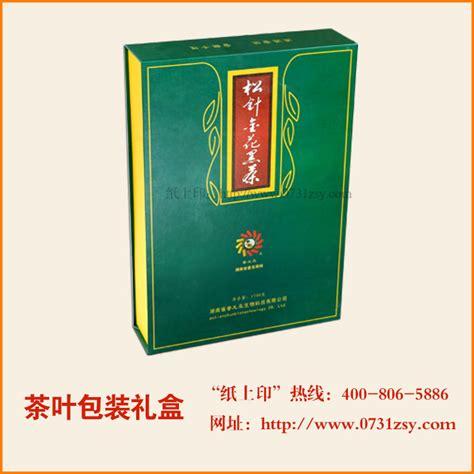 湖南长沙黑茶包装盒厂_茶叶包装盒_长沙纸上印包装印刷厂(公司)
