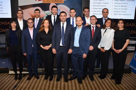 bureau du travail tunisie moez el ghali préside le nouveau bureau exécutif du cjd