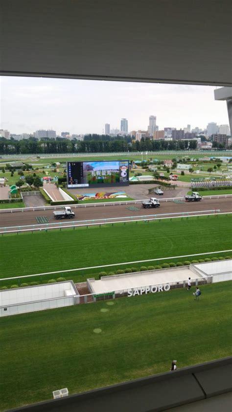 札幌 競馬 イベント