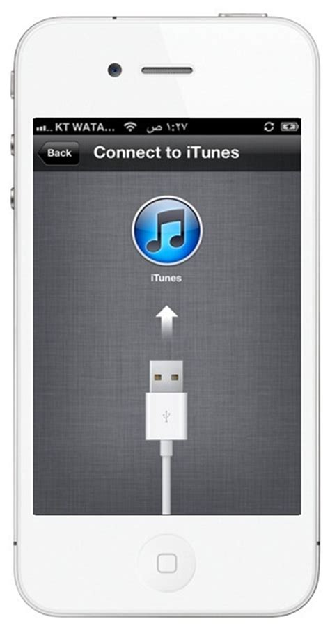 connect iphone to itunes 301 moved permanently