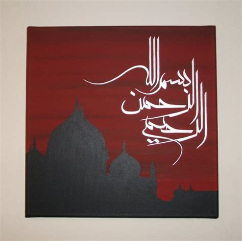 buy arabic calligraphy islamic wall art