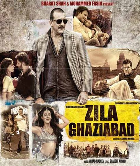 Zila Ghaziabad (2013) Mp3 Songs Free Download
