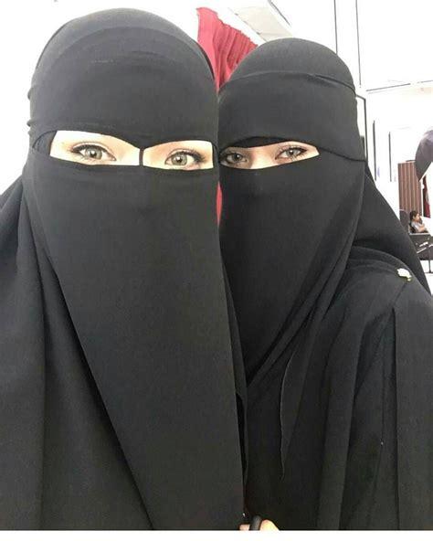 pin  niqablover  niqab niqab eyes niqab beautiful hijab