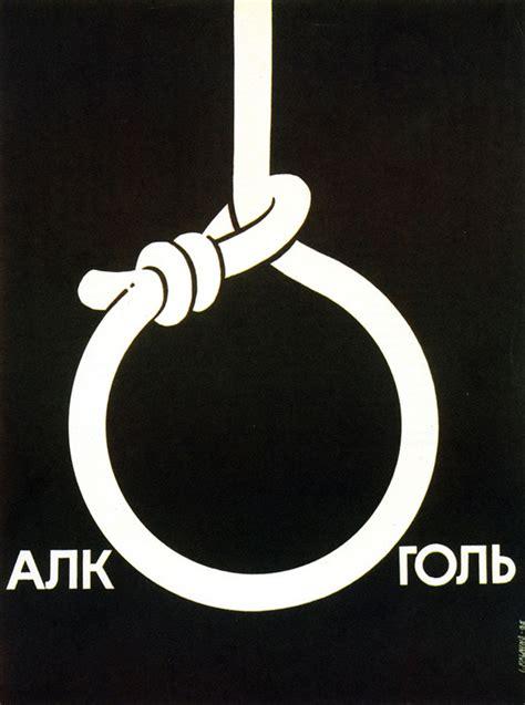 vintage soviet union anti alcohol posters art sheep