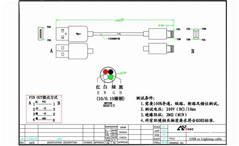lighting cable wiring diagram 29 wiring diagram images