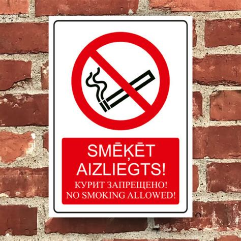 Aizlieguma zīme
