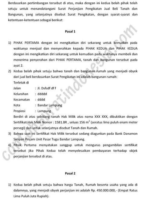 Contoh Surat Pernyataan Over Kredit Mobil Suratmenyuratnet