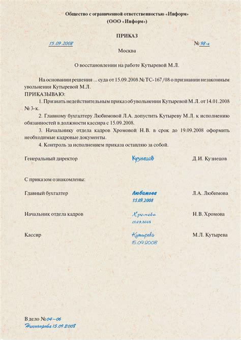 Лишение и восстановление водительских прав в России