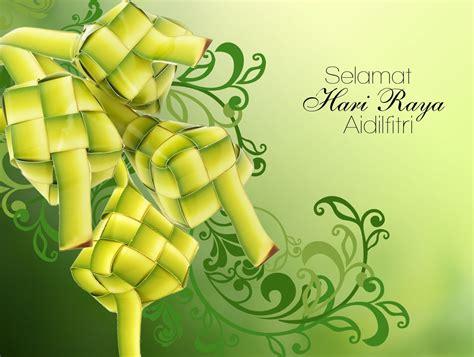 selamat hari raya aidilfitri images pictures hd wallpapers whatsapp fb dp pics