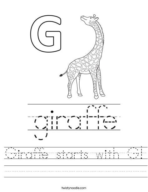 giraffe starts   worksheet twisty noodle