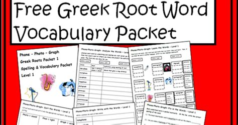 Greek Root Word Vocabulary Packet From