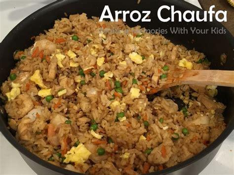 peruvian cuisine arroz chaufa peruvian fried rice peruvian food
