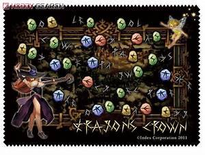 Dragons Crown Rune Magic Cleaner Cloth (Anime Toy) Item ...