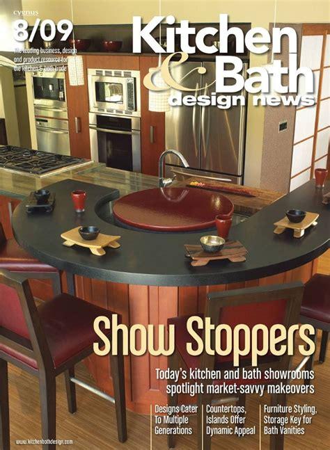kitchen bath design news free kitchen bath design news magazine the green 7634