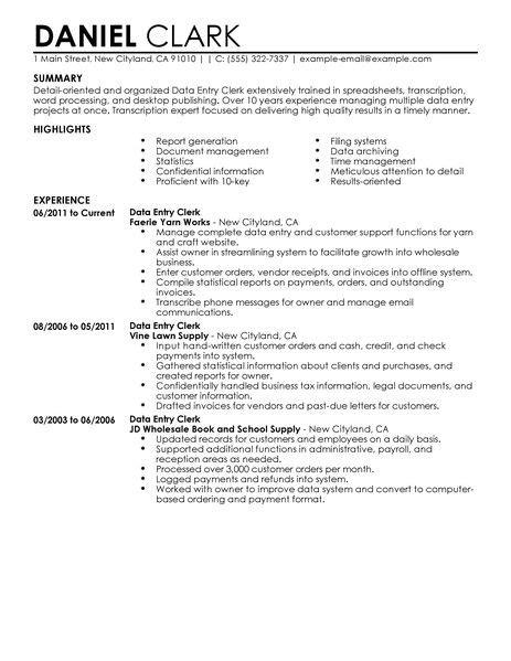 resume templates administrative coordinator job description best data entry clerk resume exle livecareer