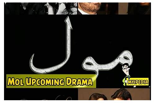 drama serial mol ost download