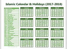 Hijri Calendar 2018 yearly printable calendar