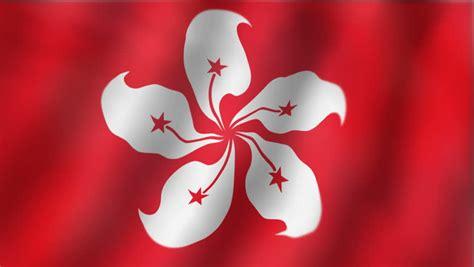 Stock Video Of Hong Kong