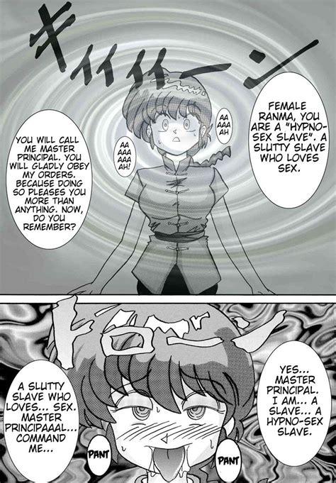 Reading Hypno Sex Slave Doujinshi Hentai By Unknown 1