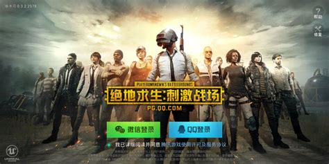 playerunknowns battlegrounds pubg mobile arriva su