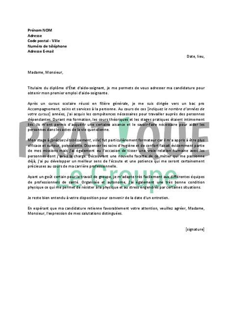 lettre de motivation aide soignante maison de retraite stage d aide soignante en maison de retraite ventana