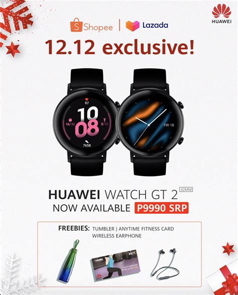 huawei  gt  mm active edition