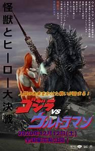 Godzilla vs. Ultraman (2020) by Crisostomo-Ibarra on ...
