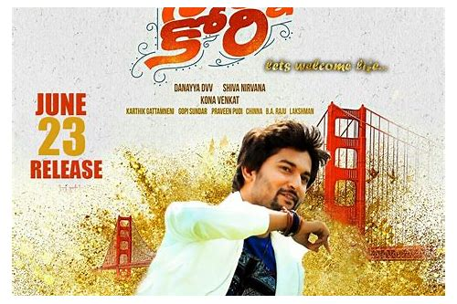 2014 new telugu full movies download