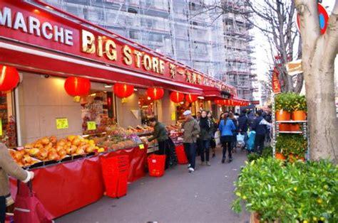 dans le quartier chinois photo de 13ème arrondissement magasin chinois avenue d 39 ivry photo de 13ème