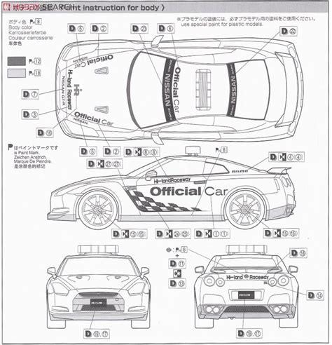 normal width of a car nissan gt r 仙台ハイランド オフィシャルカー 左ハンドル仕様 プラモデル 画像一覧