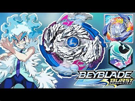 Battleship cruise qr codes can nightmare longinus (luinor l3) spin steal? Godialy » Beyblade Burst app Luinor L3 Gameplay!! - Full download