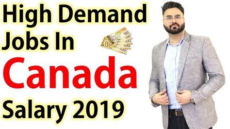 High Demand Jobs In Canada With Salary In 2019