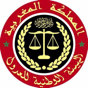 maroc logo vectors free download page 2 With ordre des avocats rabat