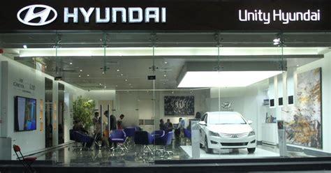 hyundai inaugurates unity digital showroom autocar india