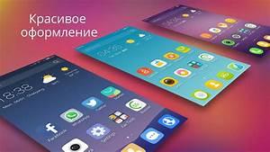 Скачать CM Launcher 3.6.3 для Android