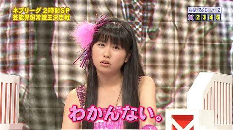 Suwano Shiori諏訪野しおり357枚