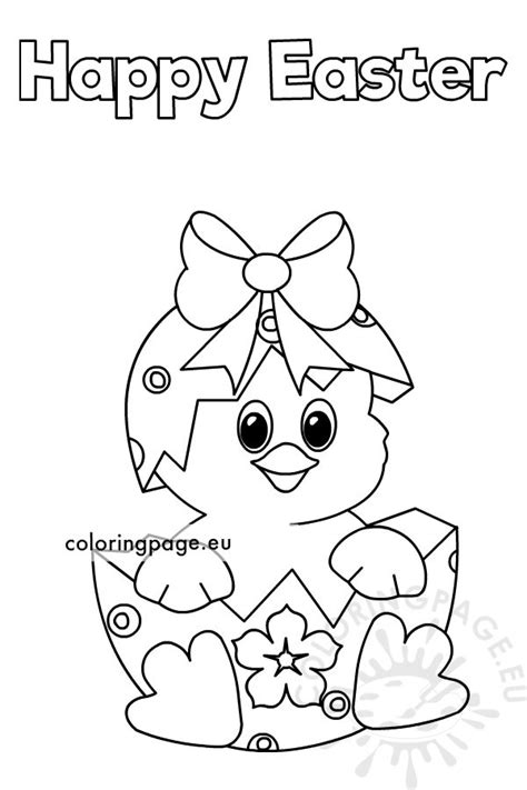 cute easter chick  egg printable coloring page
