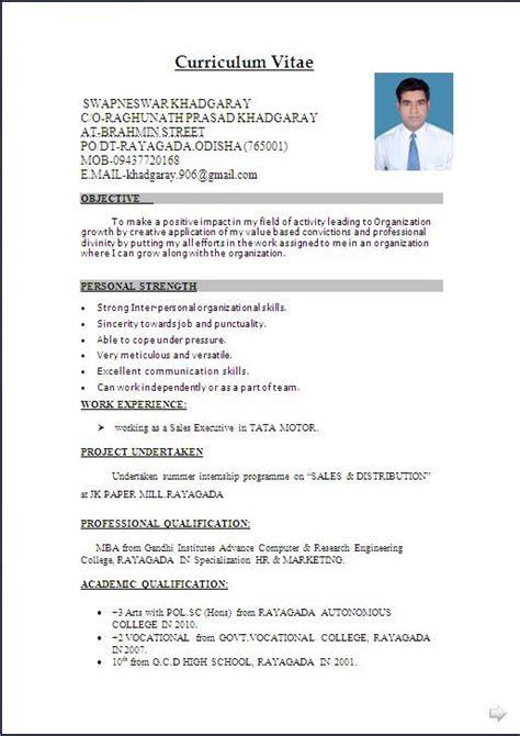 image result  resume format resume format