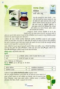 Kidney Stone Pain Relief Tablets In Hindi