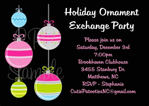 ornament exchange invitation printable