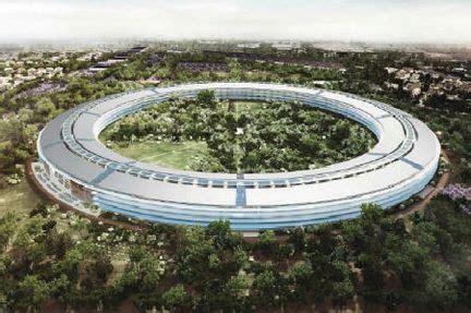 siege social d apple apple le projet de cus futuriste est validé à cupertino