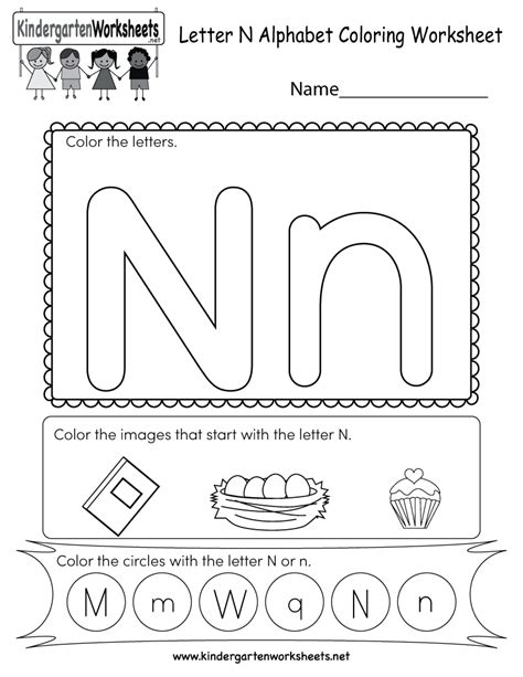 words coloring coloring pages
