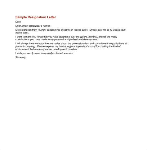 employee resignation letter eczasolinfco