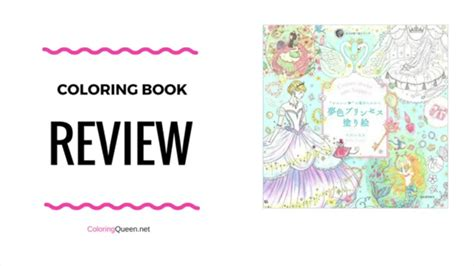 what color makes you happy colors make you happy coloring book review miki takei