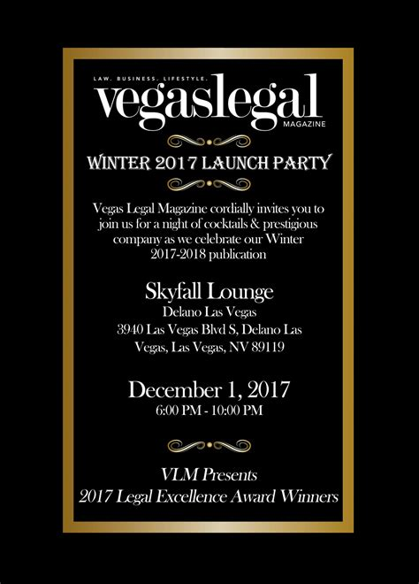 winter   launch party invitation vegas legal magazine