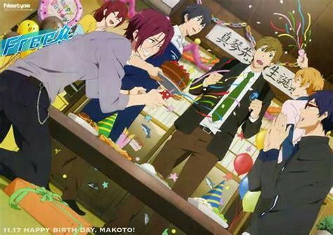 Anime Birthday Wallpaper - free iwatobi swim club happy birthday makoto anime