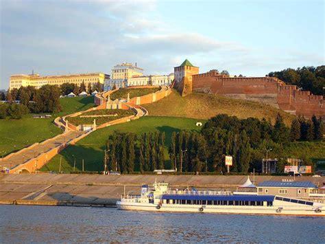 Nizhny Novgorod History Of Creation, The Date, Memorable