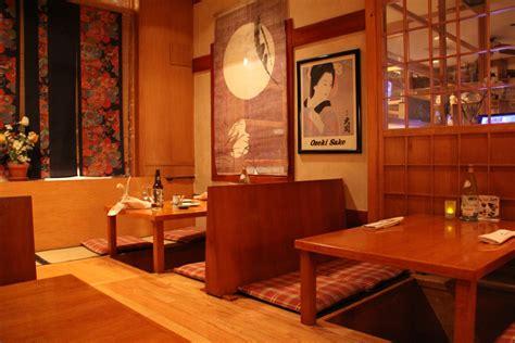 narita japanese restaurant campoutkid